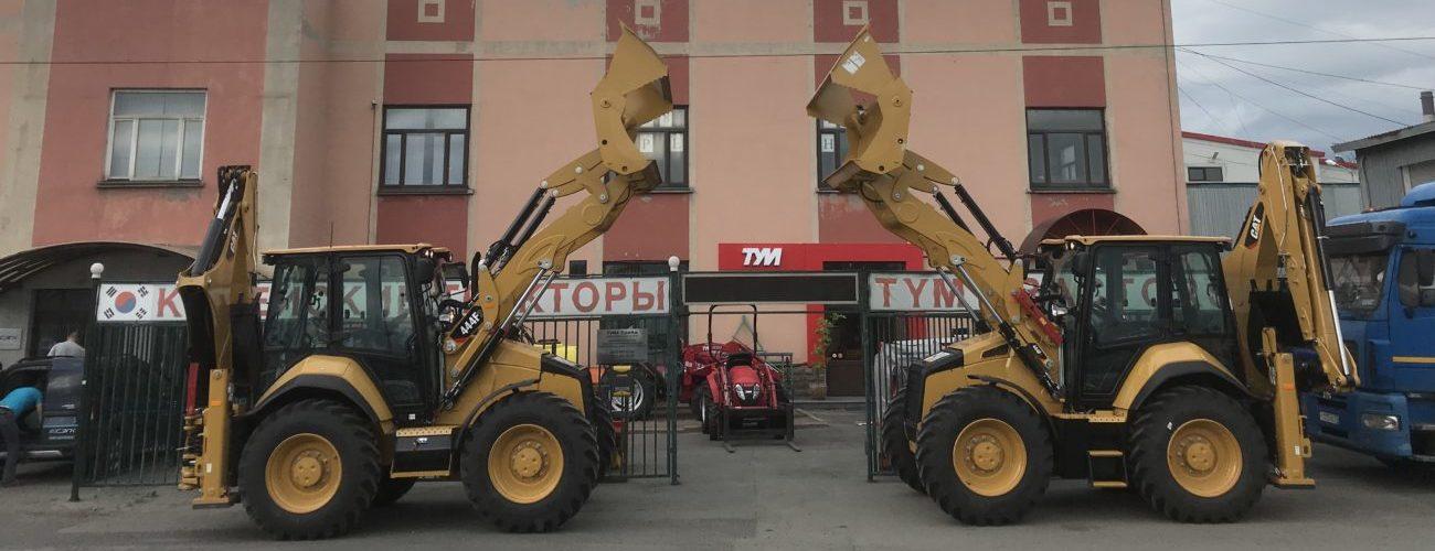 Экскаватор погрузчик аренда в СПб